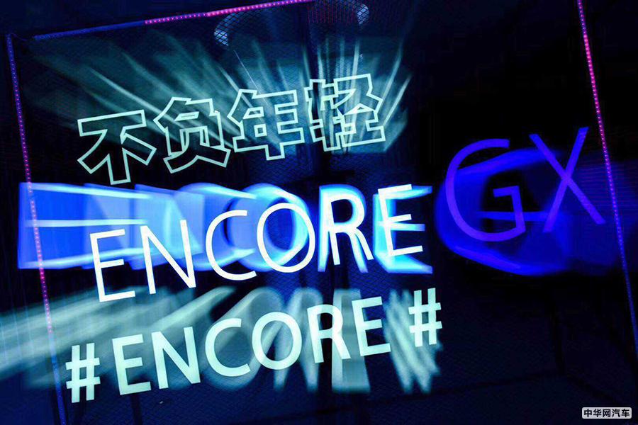 售价12.59-18.59万 全新一代昂科拉/昂科拉GX上市
