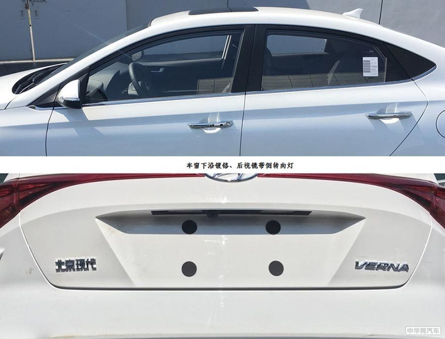 搭载1.4L自然吸气发动机 北京现代新款悦纳申报图