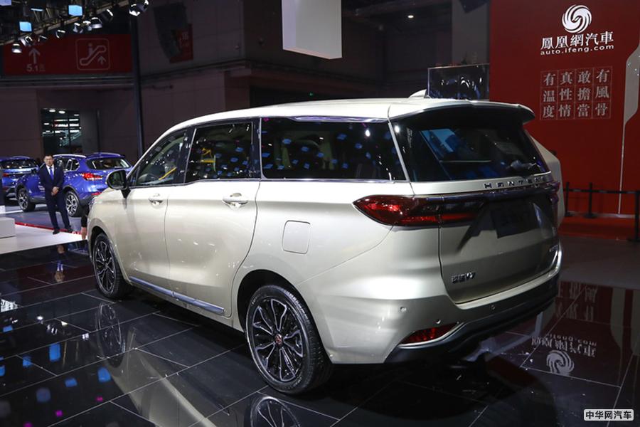 售价7.99-13.59万元 汉腾首款MPV车型V7上市