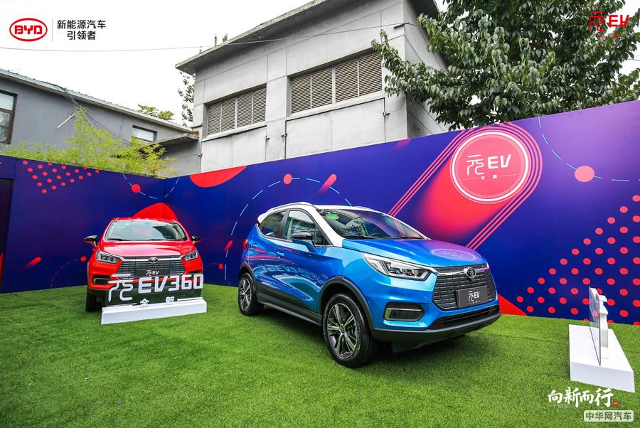 补贴后售价10.58万起 全新元EV360标准续航版上市