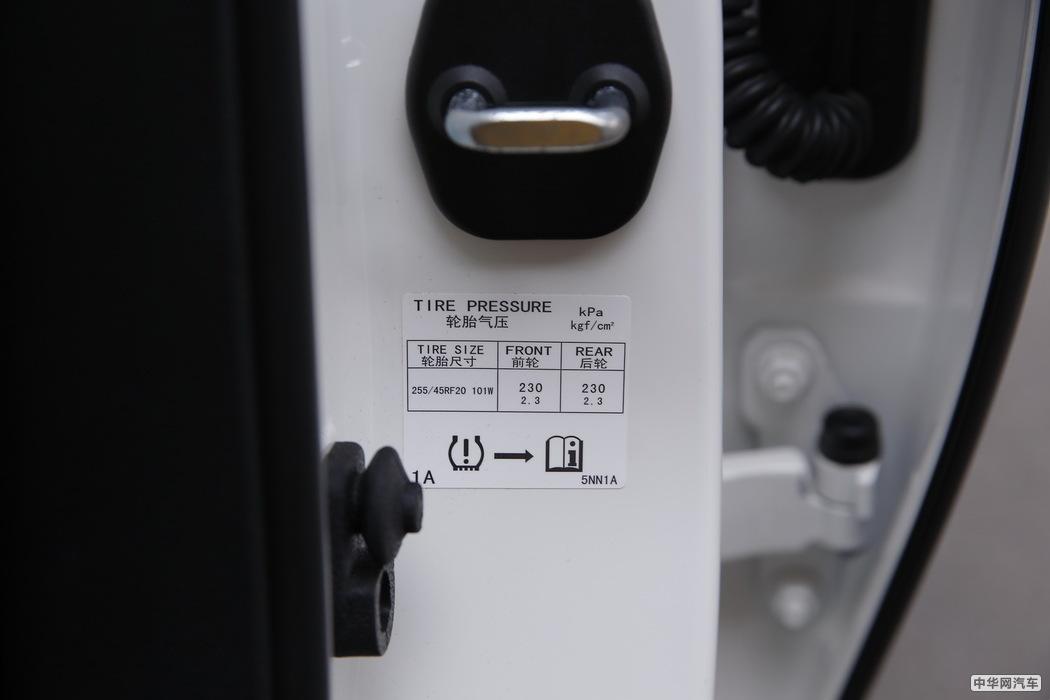英菲尼迪QX50 2018款 2.0T 四驱旗舰 外观