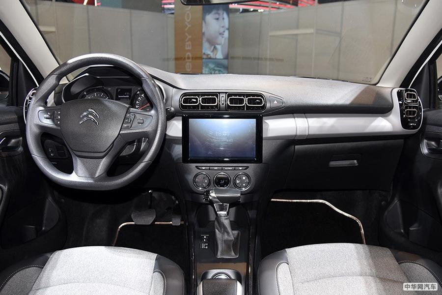 改变的不只是动力 东风雪铁龙新C3-XR购车手册