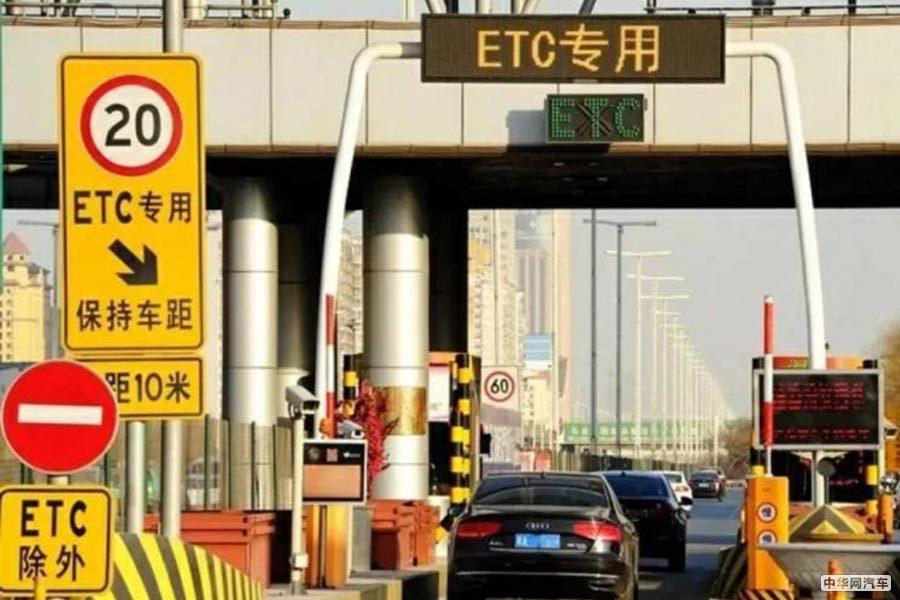 加快ETC推广普及至关重要 全国ETC用户达9780万
