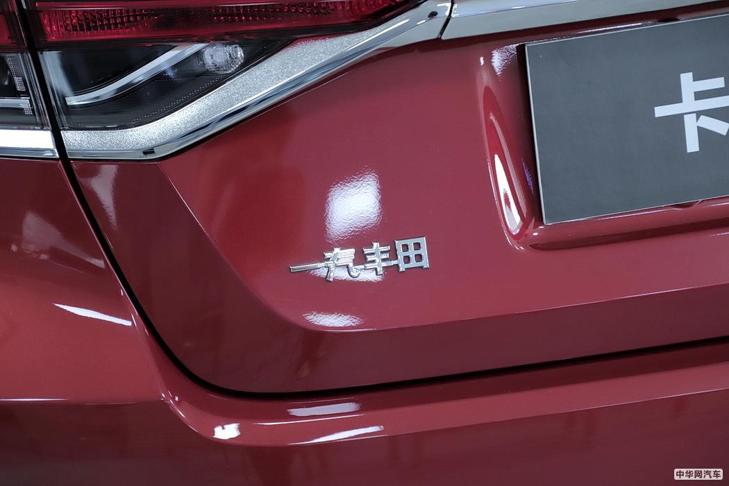 卡罗拉双擎E+ 2019款 1.8L 旗舰版 组图