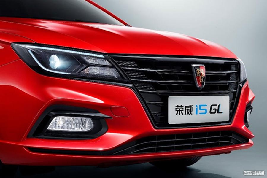 售价区间9.99-11.59万元 荣威i5 GL超能系列上市