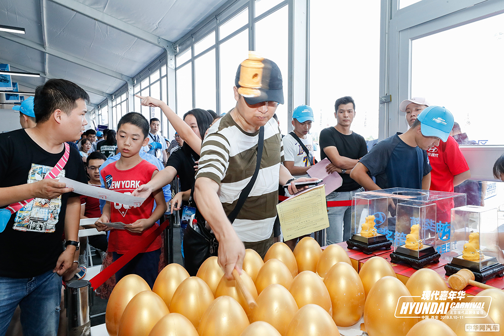 解锁品牌新体验 北京现代品牌体验日西安站启程