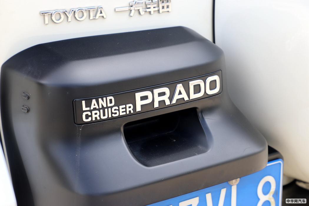普拉多  2018款 3.5L 自动VX NAVI后挂 外观