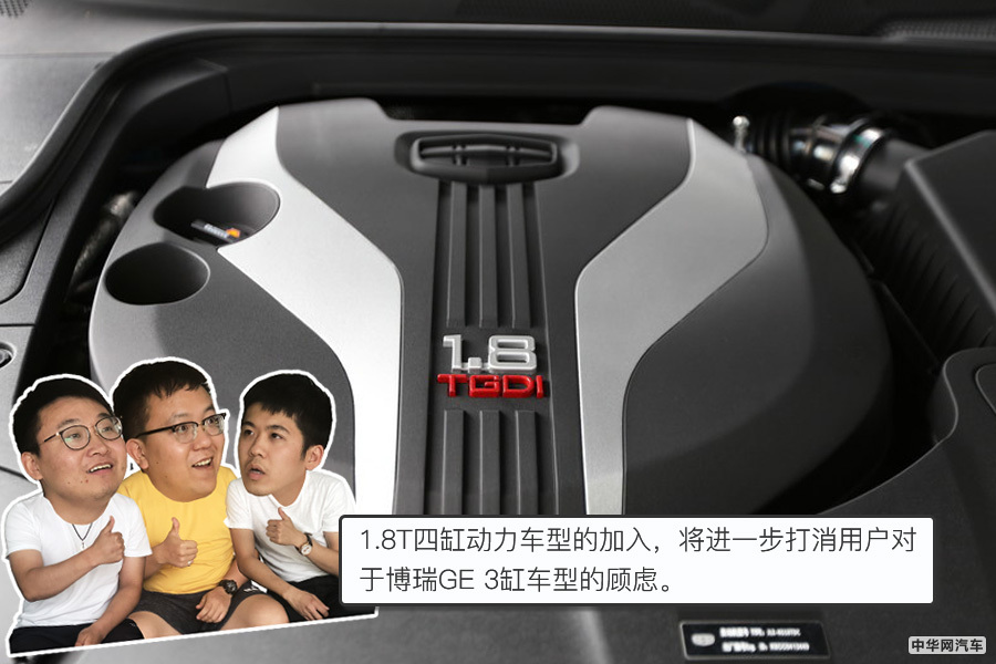 换装黑色车标 2020款吉利博瑞GE将8月19日上市