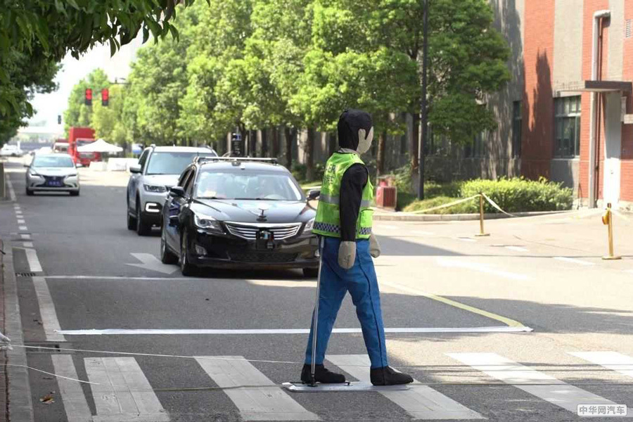 "2019""i-VISTA自动驾驶汽车挑战赛""筹备工作启动"