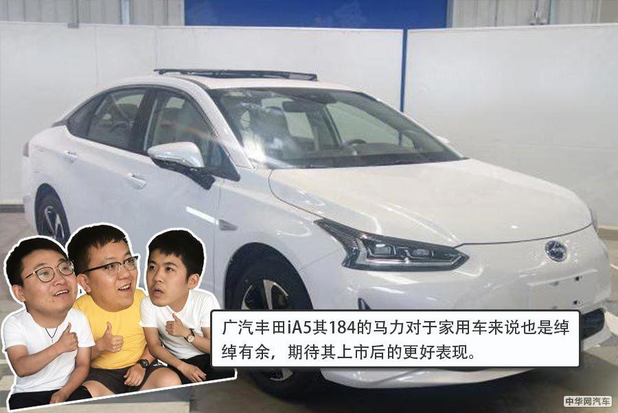 最大功率184Ps 广汽丰田iA5将于2019成都车展上市