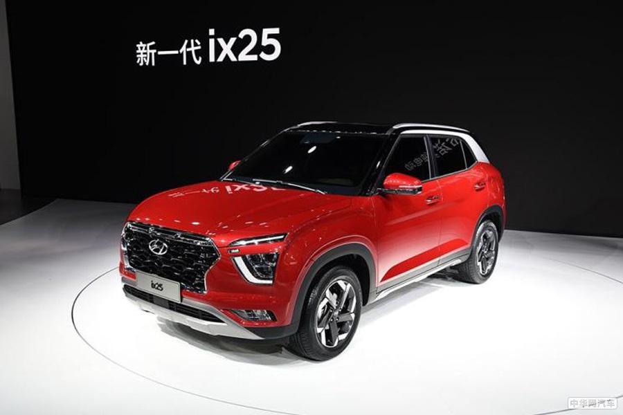 全新前脸设计 北京现代全新ix25或10月31日上市