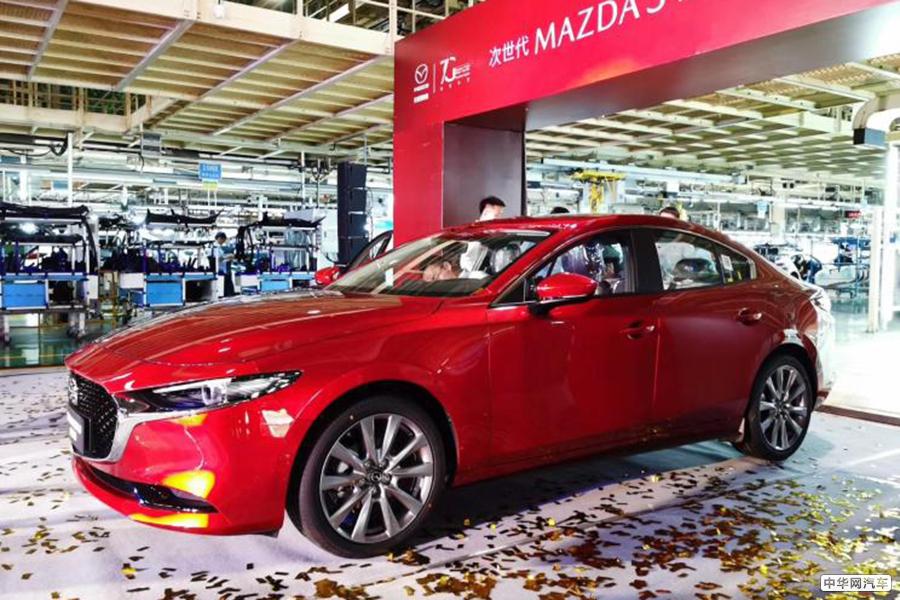 将于成都车展公布预售 国产马自达3正式更名