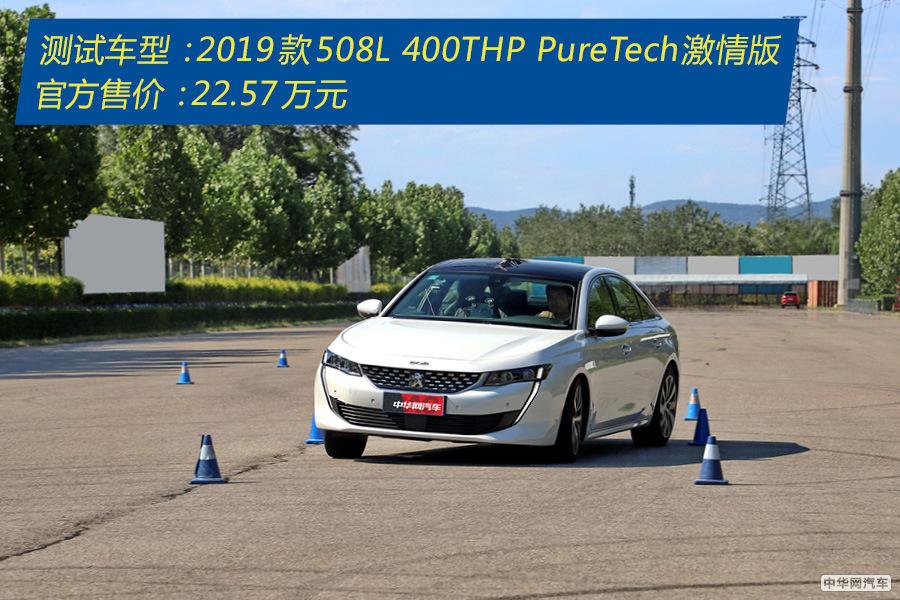 玩拉力赛的标致 如何定义运动中级车 测试508L