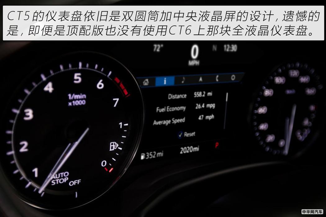纵置后驱50:50配重 凯迪拉克CT5正面硬刚3系?
