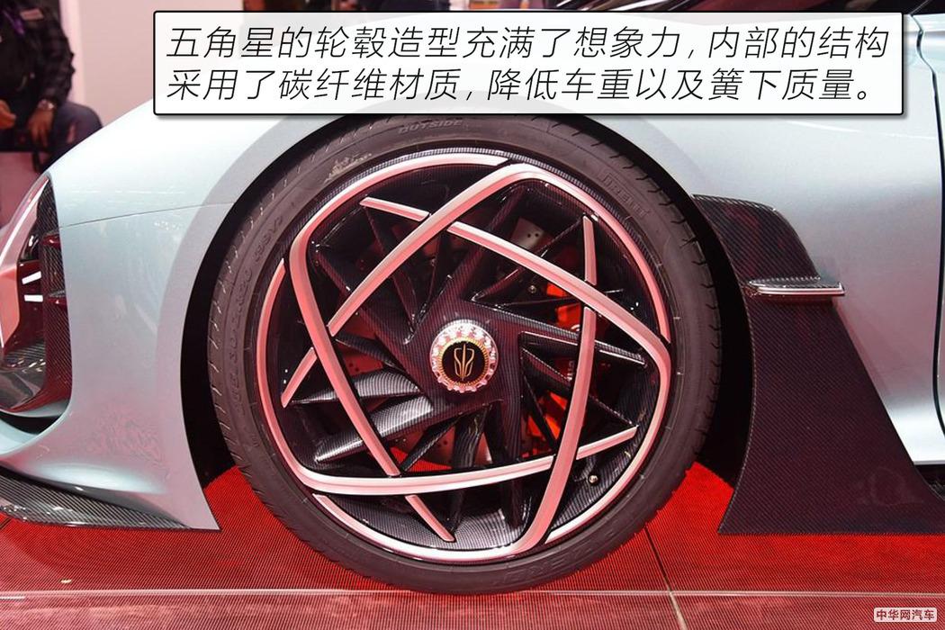 百公里加速1.9秒的超级跑车 红旗S9概念车解析