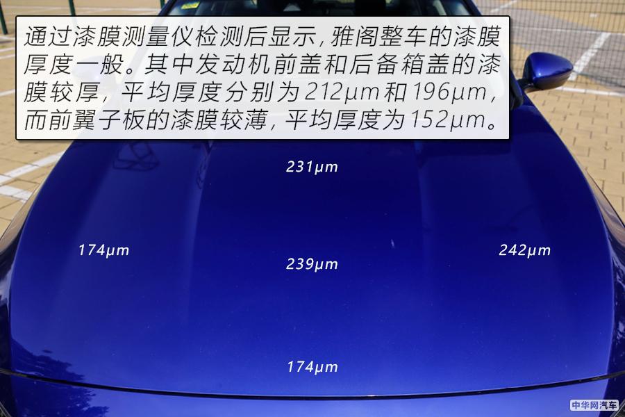 """拒绝油腻的B级""""常青树"""" 测试本田雅阁260TURBO"""