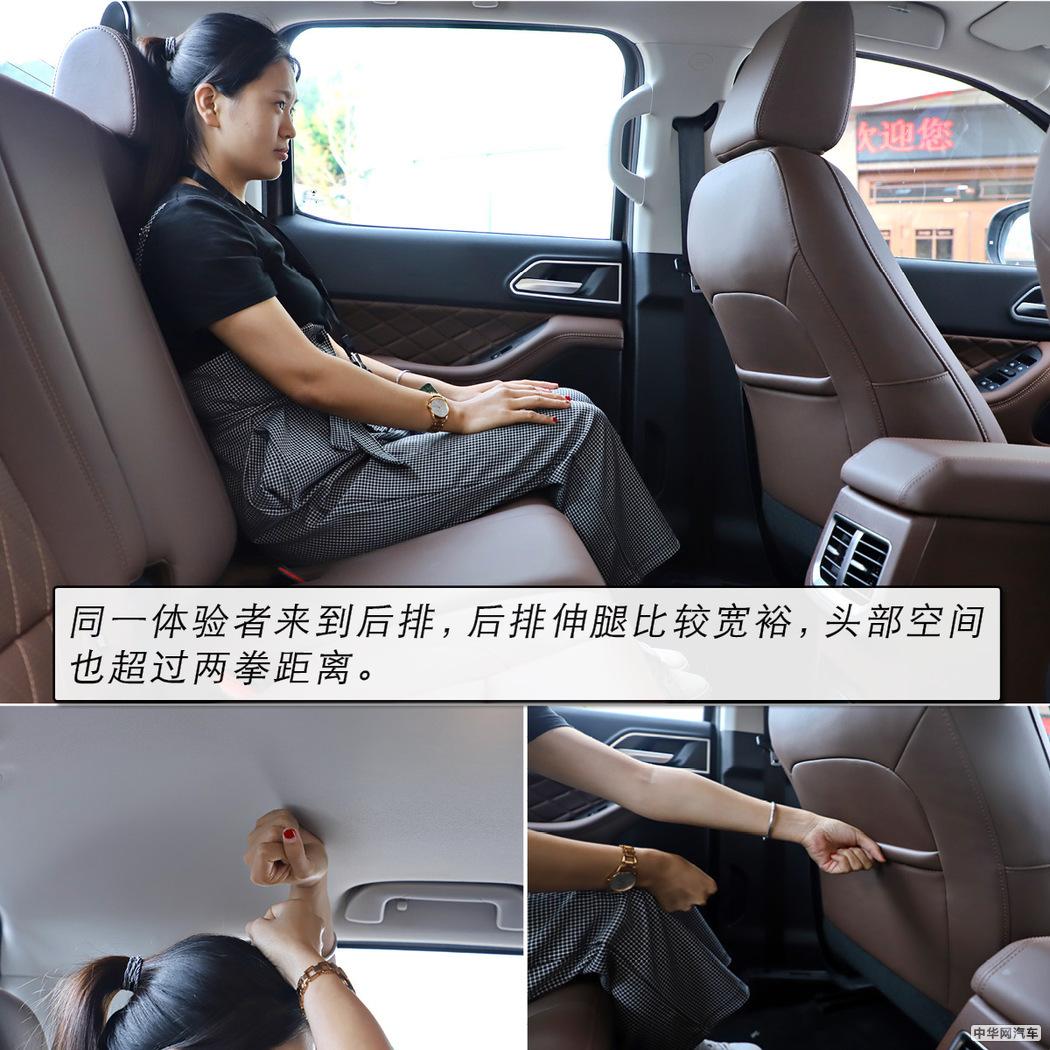 国产皮卡也能高大上?中华网汽车试驾长城炮