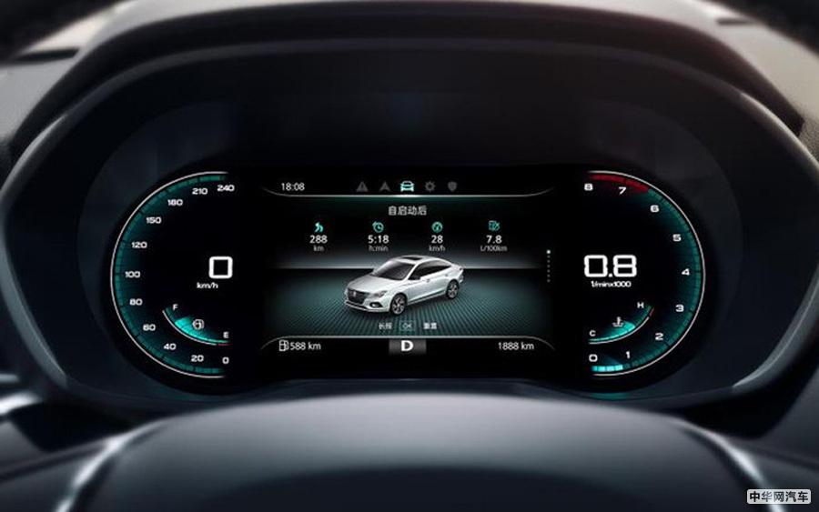 配置进一步升级 2020款荣威i5将于明日上市