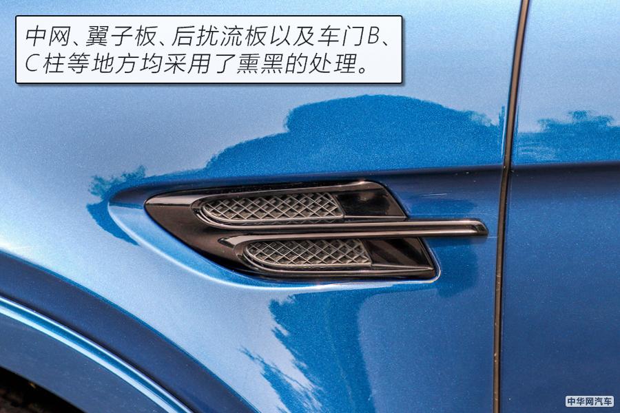 格调,不是贵那么简单 试驾宾利添越6.0T W12