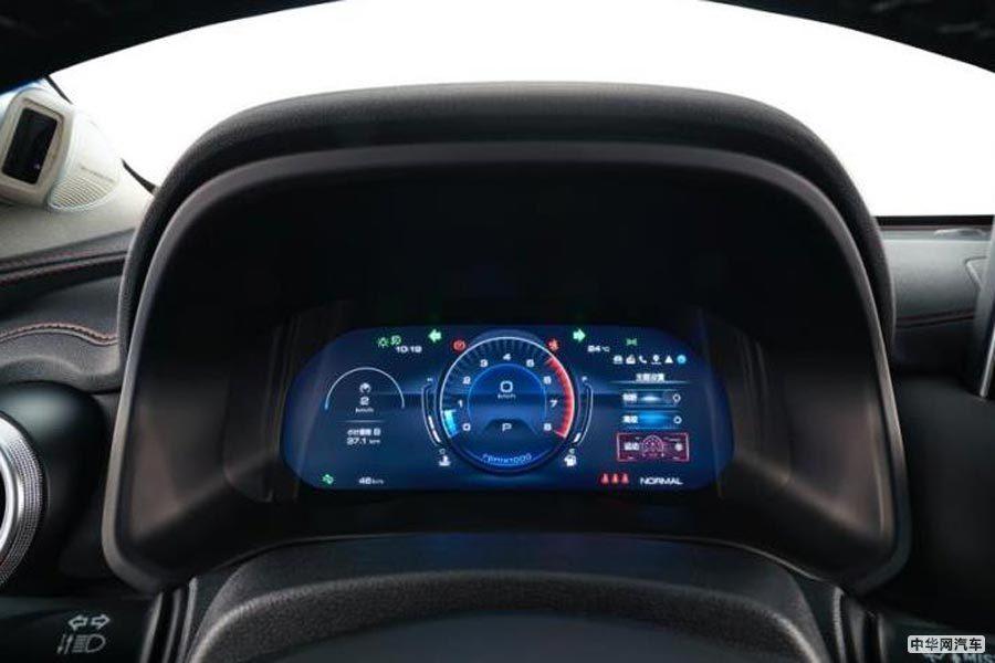 将于10月15日正式上市 2020款VV5车型信息曝光