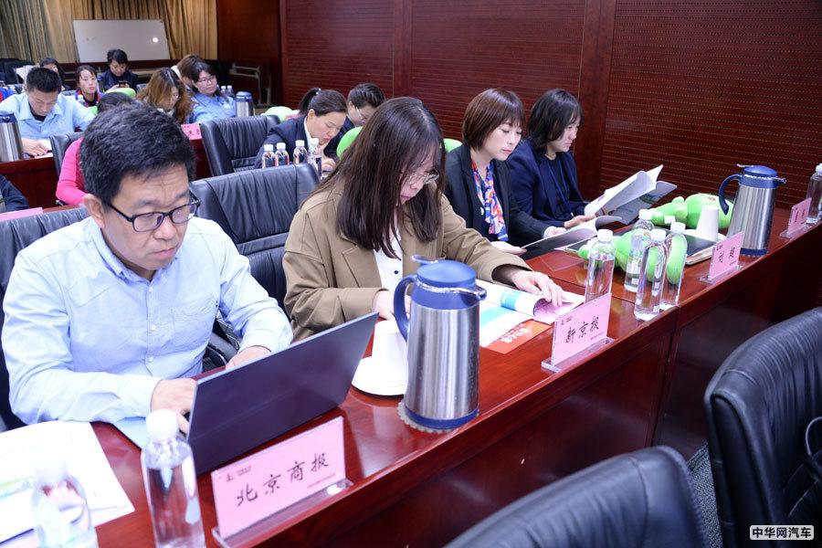 中国石化北京石油发布 2018年社会责任报告