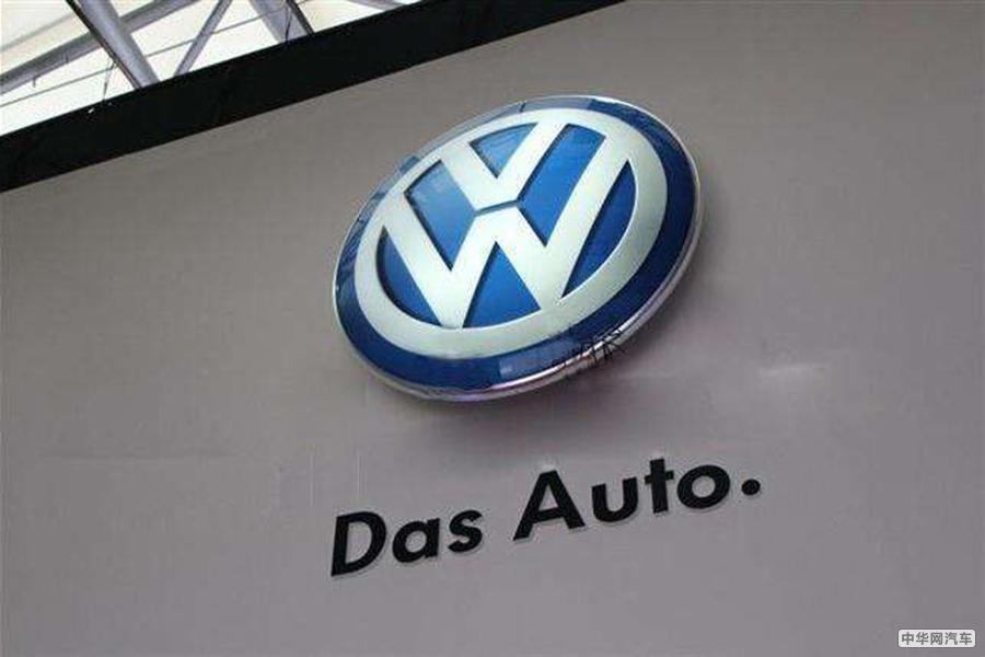 SUV助力销量增长 大众集团9月在华市场份额超19%