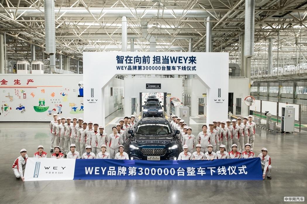 长城汽车发布2019年三季报 前三季度营收超600亿元
