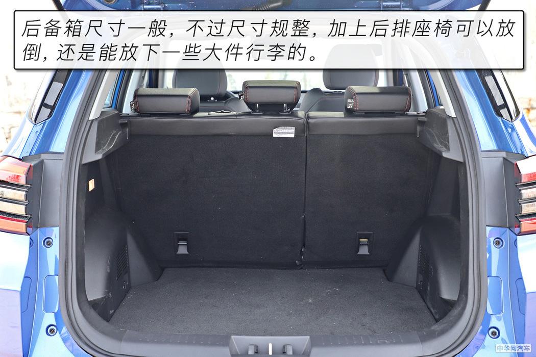 又是一个搅局者 试驾奇瑞新能源瑞虎e电动SUV