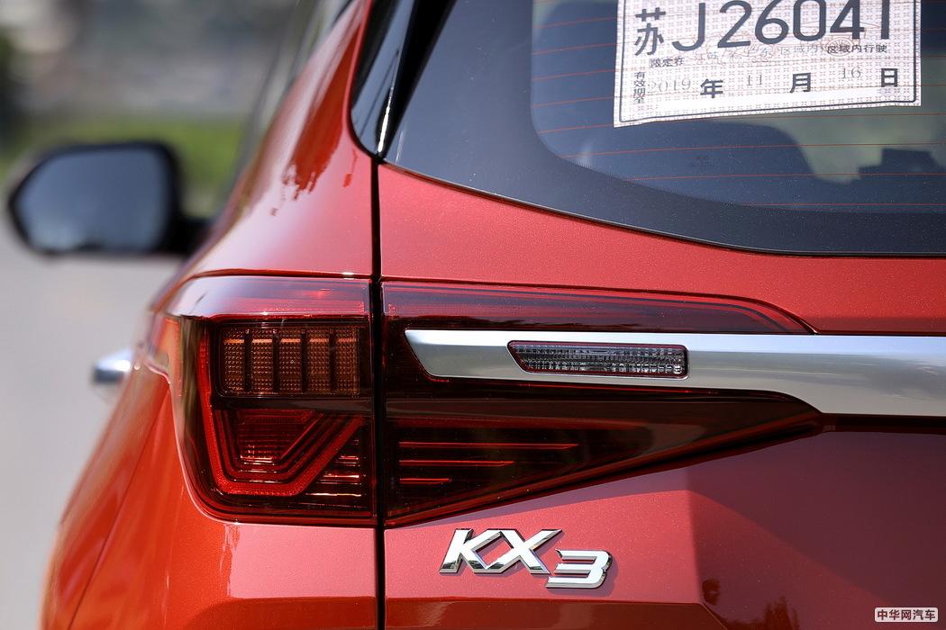 起亚KX3 2019款 1.6L 自动时 组图
