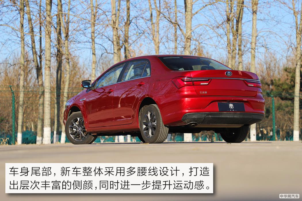 拒绝城市的浮躁 测试比亚迪全新秦1.5L燃油版