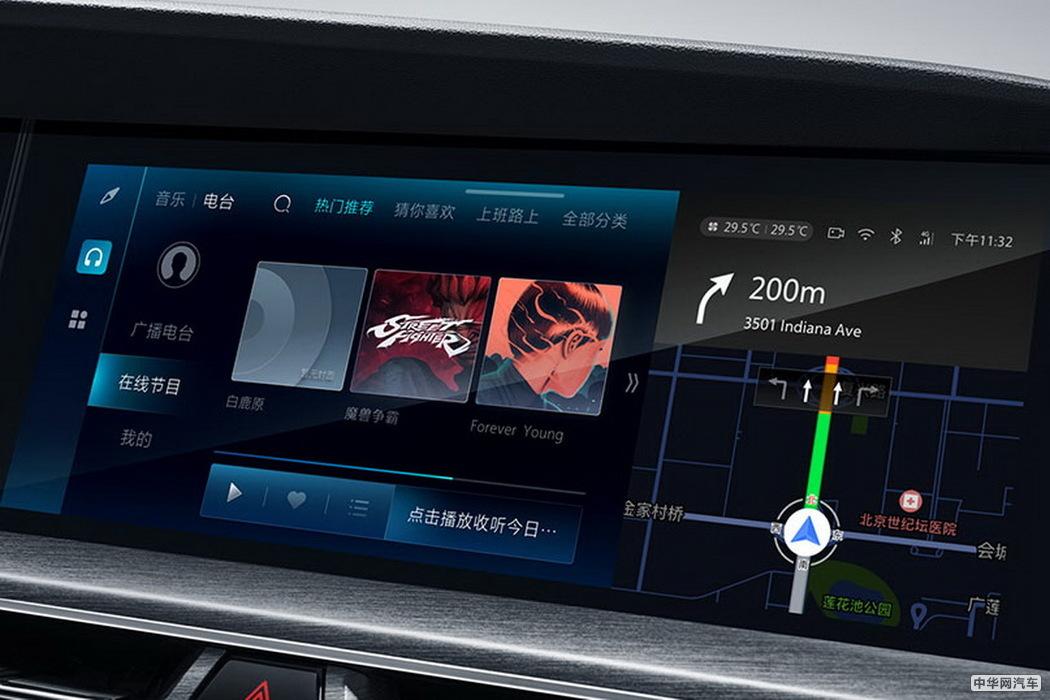 长安CS75 PLUS 2019款 1.5T 自动豪华型 组图