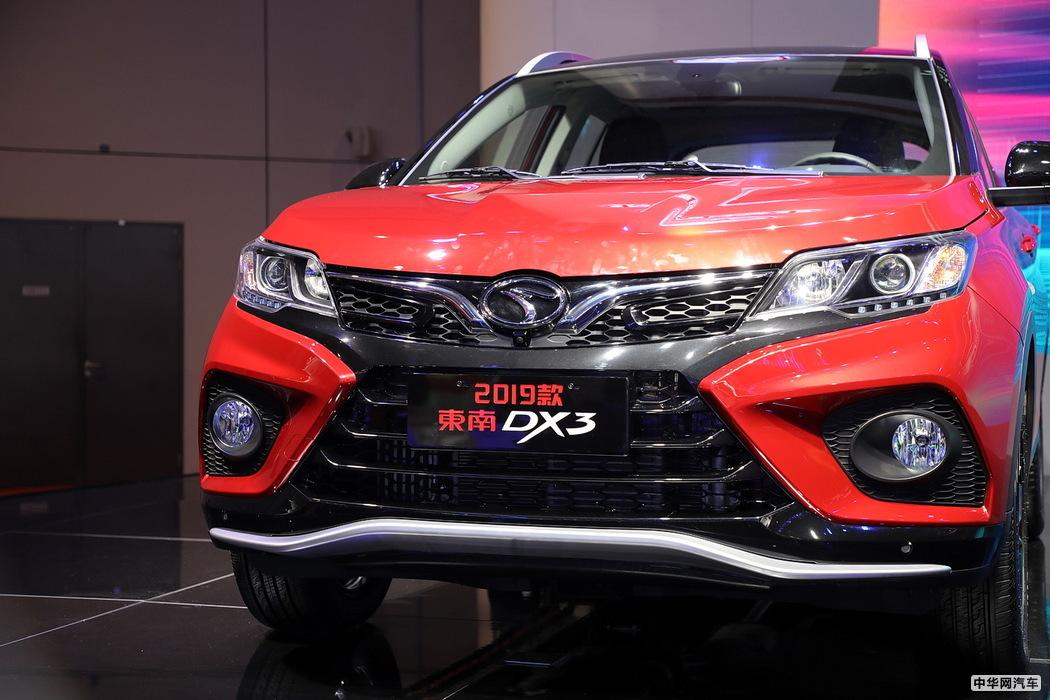 东南DX3 2019款 1.5T CVT旗舰型 国V 组图