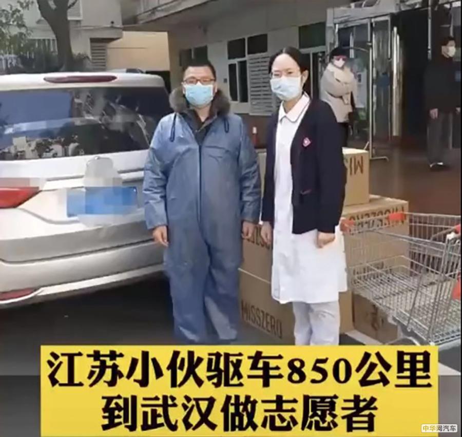"""全力守护 温暖同行 长安欧尚汽车以大爱战""""疫"""""""