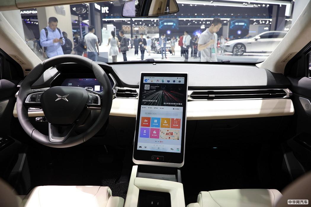 小鹏汽车G3 2020款 520长续航 尊享版 组图