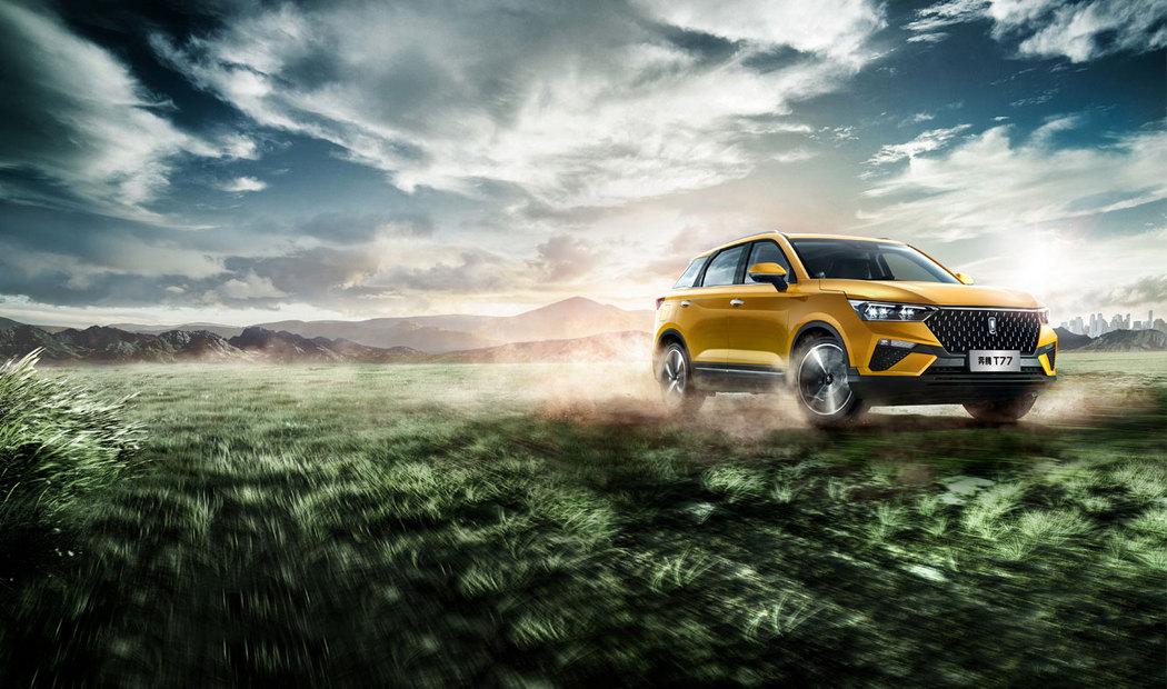 售价10.58-13.88万元 一汽奔腾T77 Pro正式上市