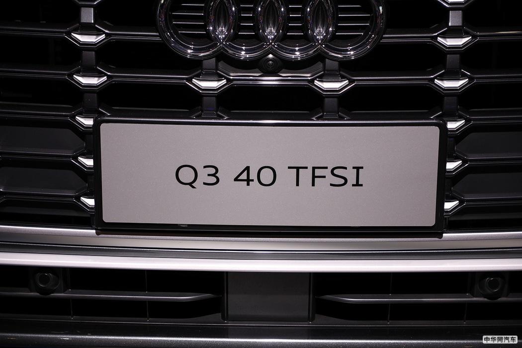 奥迪Q3 2019款 40 TFSI 时尚动感型 组图
