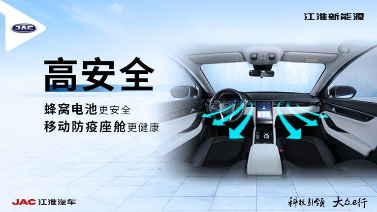 预售价15.5万元起 江淮iC5纯电动预售价公布