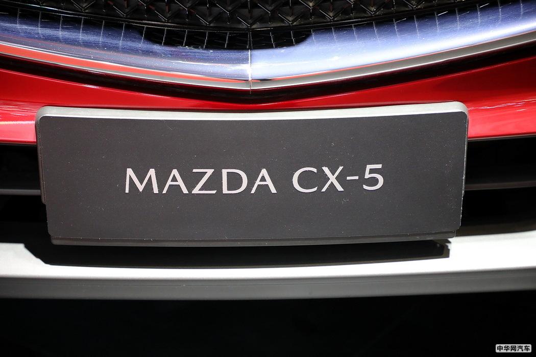 马自达CX-5 2019款 云控版 2.5L 自动四驱旗舰型 国VI 组图