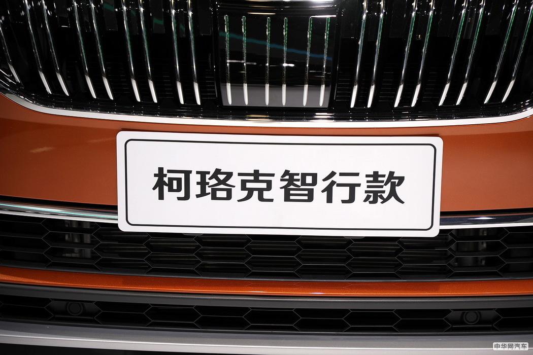 柯珞克 2019款 TSI280 旗舰版 国VI 组图