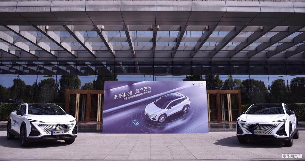 中国汽车再上台阶 长安L3级自动驾驶体验成功