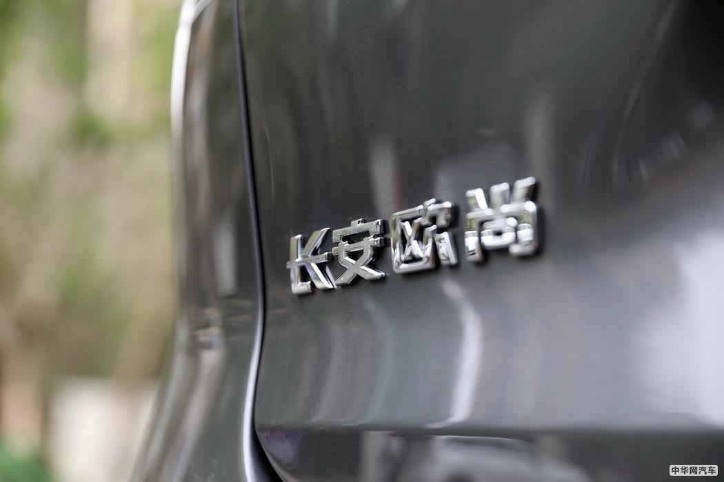 欧尚x7 2020款 1.5T 人脸识别全自动泊车太空逍遥版 组图