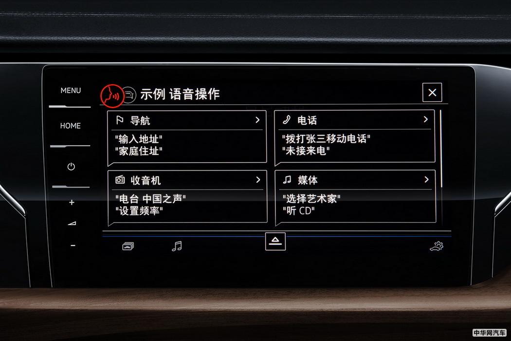帕萨特  2019款 380TSI 旗舰 组图