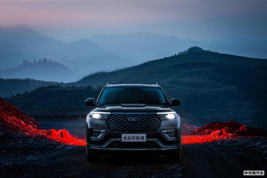 长安福特全新探险者正式发布 或将于6月份上市 新车定位中大型SUV