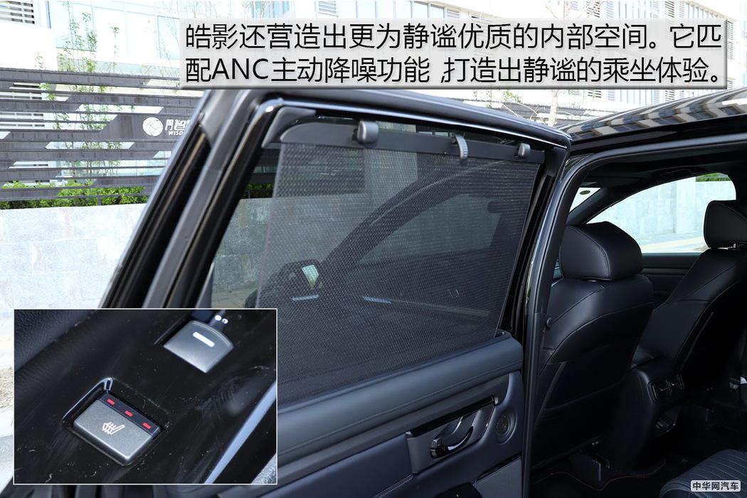 细节之处见品质 处女座必选的20万左右紧凑型SUV