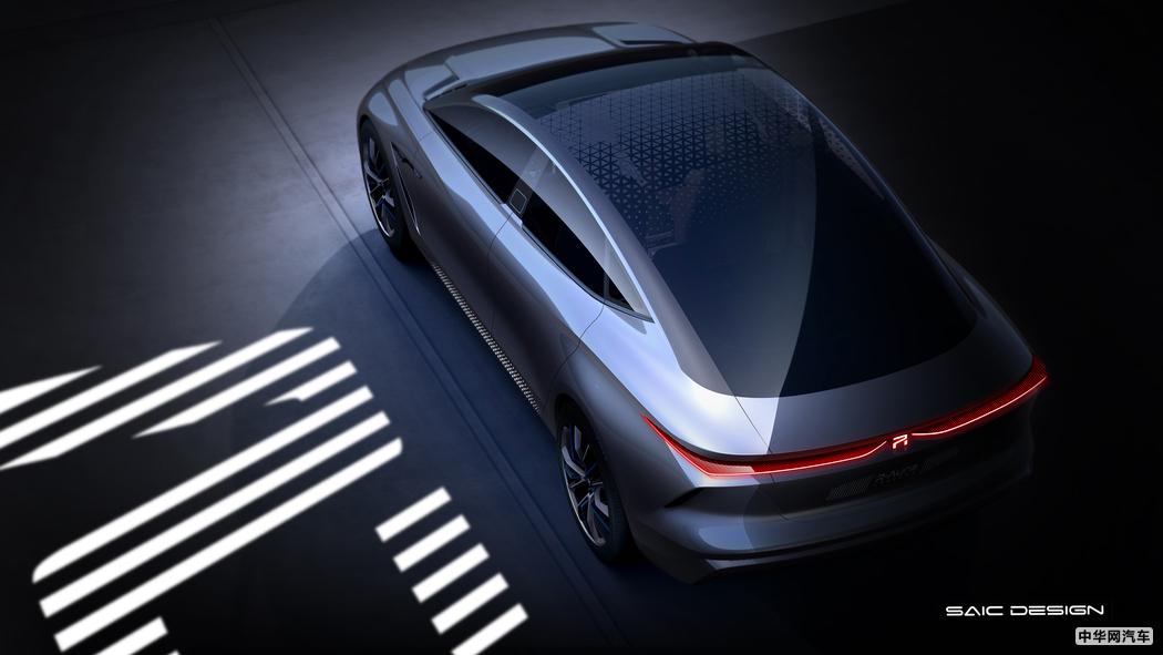 搭载全新R标 荣威R-Aura Concept设计图曝光