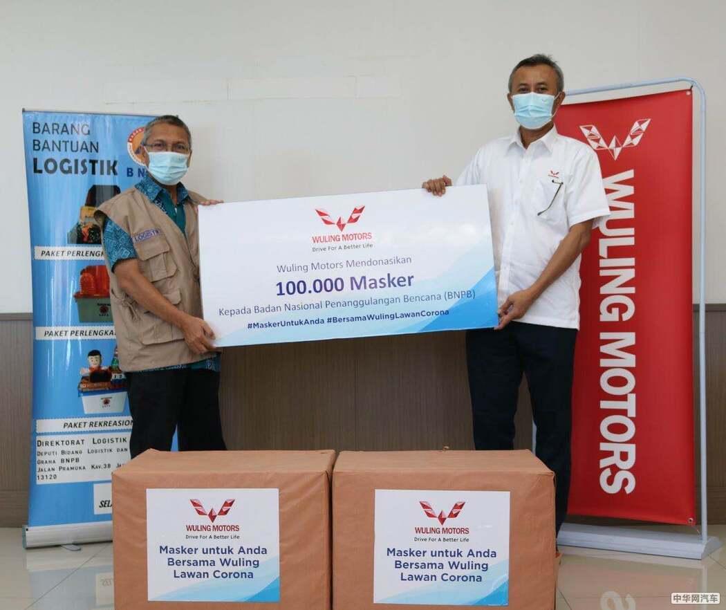 从国内到全球 上汽通用五菱向印尼捐赠10万口罩