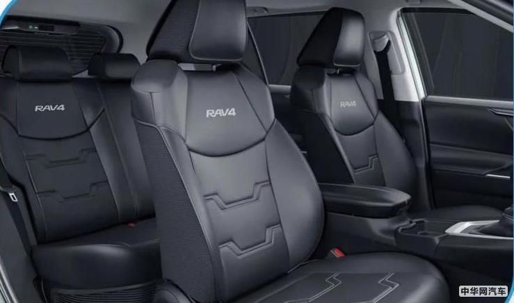 售价19.98-24.28万元 RAV4荣放三款特别版上市