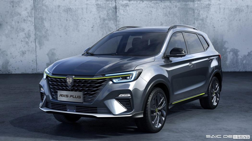 荣威RX5 PLUS/凌派混动版等 本周新车抢先预览