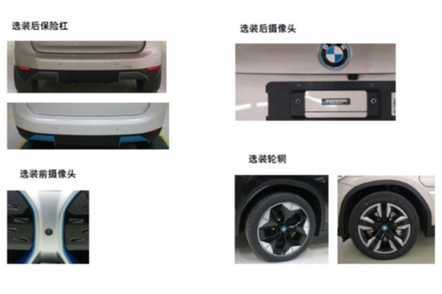定位纯电动SUV 华晨宝马iX3续航里程可达440km