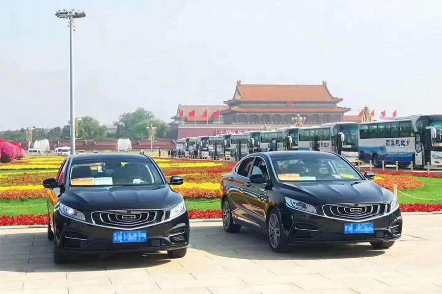 全国两会正式召开 中国博瑞成两会官方服务用车